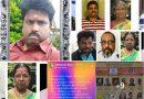 15 நாட்களுக்குள் இங்கிலாந்தில் 10ற்கும் மேற்பட்ட ஈழ உறவுகள் கொரோனாவுக்குப் பலி. (Photos)