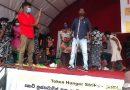 இலங்கை தேசியக் கொடியை கால்களால் மிதித்து கதைக்கும் அவா குழு கஞ்சாக் காவாலி!!(Video)